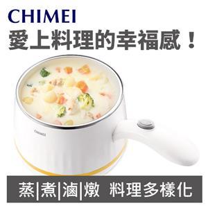 CHIMEI 奇美 MINI 美食 調理鍋 EP-02MC20