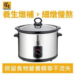 鍋寶 1.5L 養生 陶瓷 燉鍋 SE-1050-D