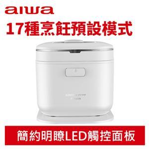 AIWA 愛華 6人份 多功能 電子鍋 RC6