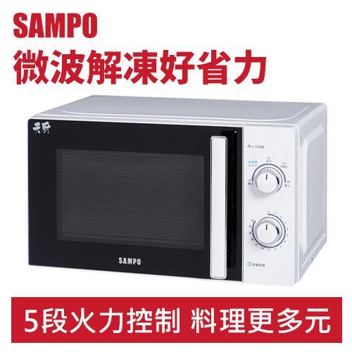 SAMPO 聲寶 20L 機械式 微波爐 RE-J820TR