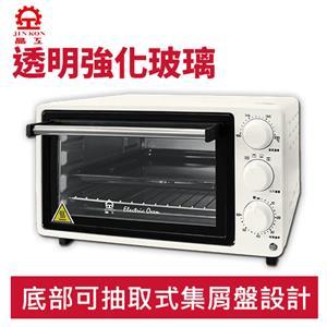 晶工牌 14L 電烤箱 JK-714