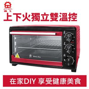 晶工牌 23L 雙溫控 電烤箱 JK-723