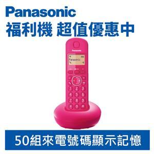 【福利品】Panasonic 炫彩 數位 無線 電話 KX-TGB210TW 粉