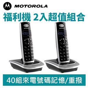 【福利品】MOTOROLA 經典 數位 無線 電話 D501超值2台組