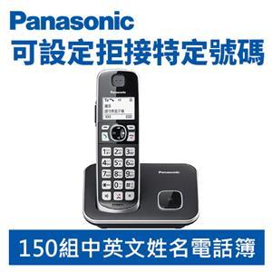 Panasonic 中文輸入  數位無線 電話 KX-TGE610TW