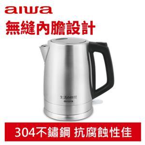 AIWA 愛華 1.8L 不鏽鋼 快煮壺 EK110218SR