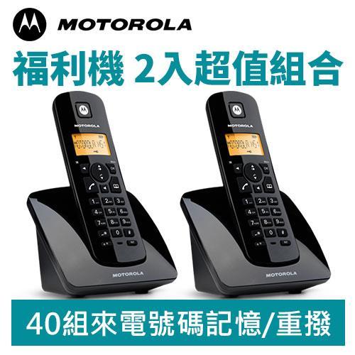 【福利品】MOTOROLA 數位 無線 電話 C401 超值2台組