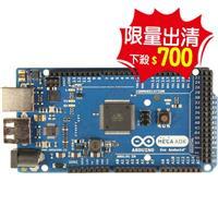 【限量出清】原廠 Arduino ADK Rev3