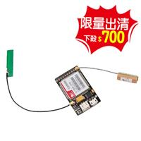 【限量出清】LoNet 808開發板 內建 GSM GPRS GPS
