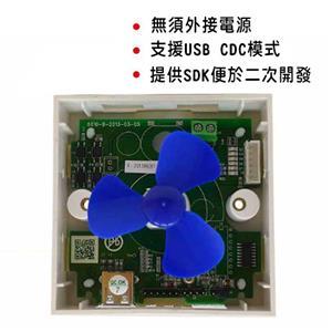 AVIOSYS睿意 USB 速控直流馬達控制器 (8810-D)