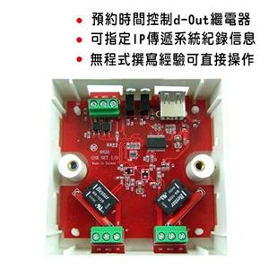 AVIOSYS 睿意 USB D-In/Out 兩組自動化控制器 (USB-8820)