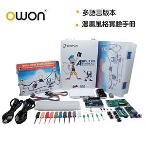 OWON 邏輯分析儀Arduino學習套件