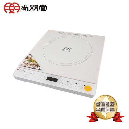 尚朋堂IH超薄變頻電磁爐  SR-1995T
