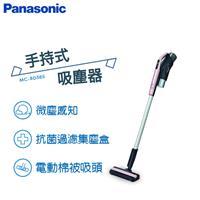 Panasonic手持式吸塵器MC-BD585  MC-BD585