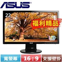【福利精品★】ASUS華碩 22型 VE228TR 16:9寬螢幕 黑色
