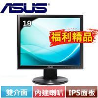 【福利精品★】ASUS華碩 VB199T 19型 IPS螢幕