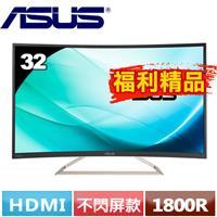 【福利精品★】ASUS華碩 VA326H 32型 VA曲面電競螢幕