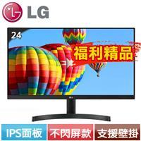 【福利精品】LG 24型 AH-IPS電競螢幕 24MK600M-B