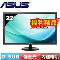 【福利精品★】ASUS華碩 22型 超低藍光護眼螢幕 VP229TA