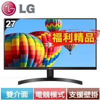 【福利精品★】LG 27型 護眼低藍光AH-IPS電競螢幕27MK600M-B