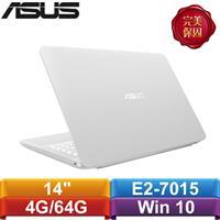【送SSD】ASUS華碩 L402YA-0112AE27015 14吋 天使白