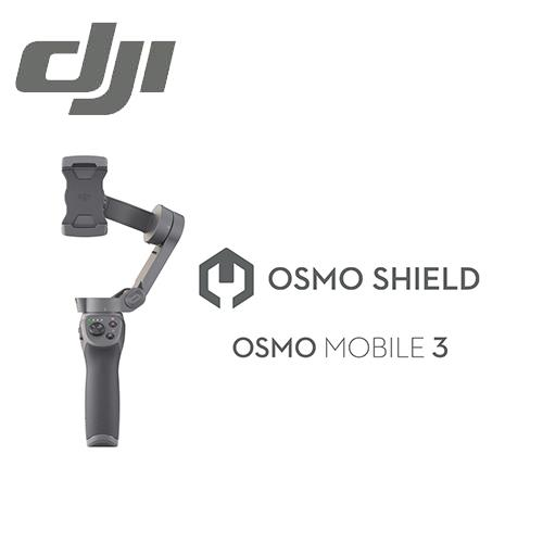 DJI Osmo Shield (Osmo Mobile 3