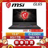 MSI微星 GL65 9SC-048TW 15.6吋戰鬥電競筆電