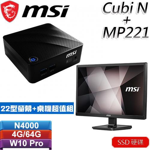 【螢幕桌機超值組】MSI Cubi N 8GL-057TW+PRO MP221