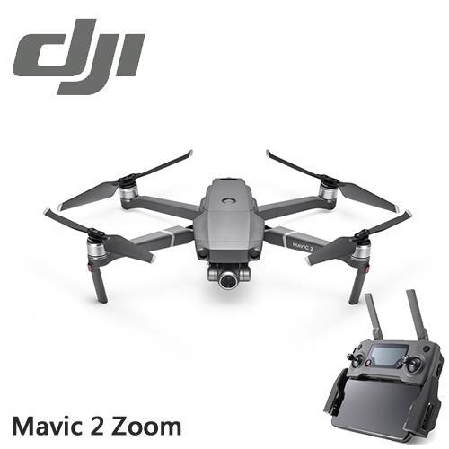 DJI Mavic 2 Zoom 帶屏遙控組