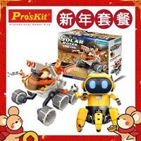 ProsKit寶工科學玩具 AI智能寶比 GE-893+太陽能探險車GE-684