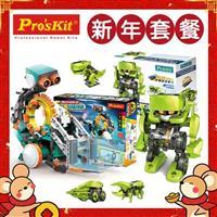 ProsKit寶工科學玩具 機械編程機器人GE-895+太陽能四戰士GE-617