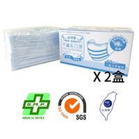 高效能醫用平面式三層不織布口罩(50片/盒 X2盒