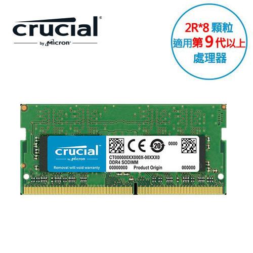 Micron Crucial NB-DDR4 3200/16G 筆記型RAM(2R*8)(原生)