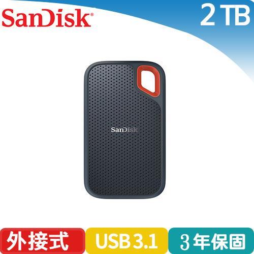 SanDisk Extreme Por E60 2TB 行動固態硬碟