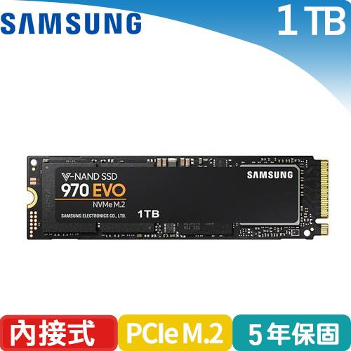 SAMSUNG 三星 970 EVO SSD-1TB(M.2/MZ-V7E1T0BW)【原價 5150 ▼現省$ 1162】