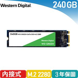 WD 威騰 SSD 240GB M.2 2280 SATA 固態硬碟(綠標)