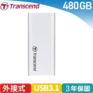 Transcend 創見 ESD240C 480G 金屬外殼 行動固態硬碟 銀色