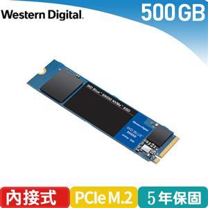 WD 威騰 藍標 SN550 500GB SSD PCIe NVMe 固態硬碟