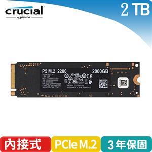 Micron Crucial P5 2TB ( PCIe M.2 ) SSD固態硬碟