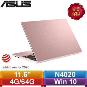 ASUS華碩 E210MA-0031PN4020 11.6吋輕薄小筆電 玫瑰金