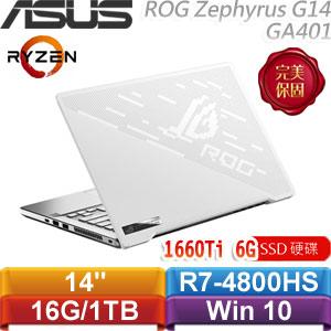 ASUS華碩 ROG Zephyrus G14 GA401IU-0192D4800HS 月光白(有燈版)