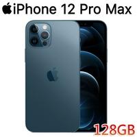APPLE iPhone 12 Pro Max 128GB 太平洋藍色