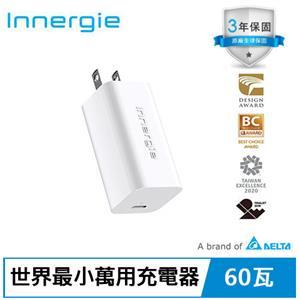 Innergie PowerGear™ 60C / 60 瓦 USB-C 筆電充電器