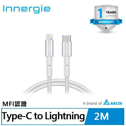 Innergie 台達電  Lightning 對 USB-C 充電線 銀 2M