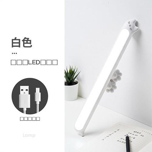 Esense 磁力貓LED觸控燈 白色