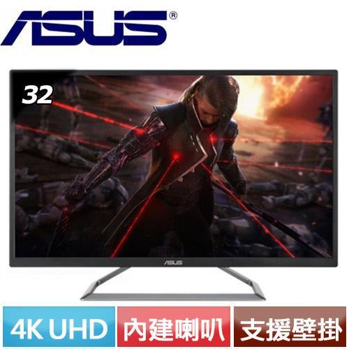 R2【福利品】ASUS華碩 32型 VA32UQ 4K電競螢幕