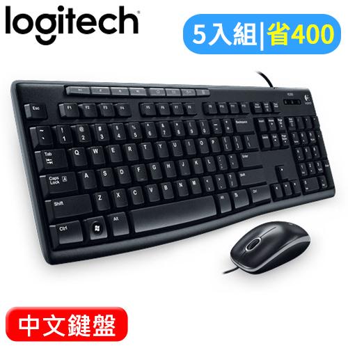 【5入組】Logitech 羅技 MK200 USB有線鍵盤滑鼠組 中文
