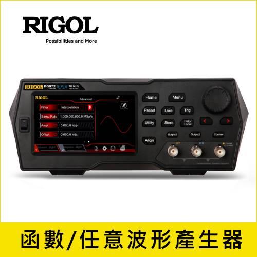 RIGOL 函數/任意波形信號產生器 DG972, 最高輸出頻率70MHz