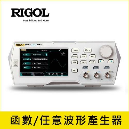 RIGOL DG811 單通道 10MHz 函數/任意波形信號產生器