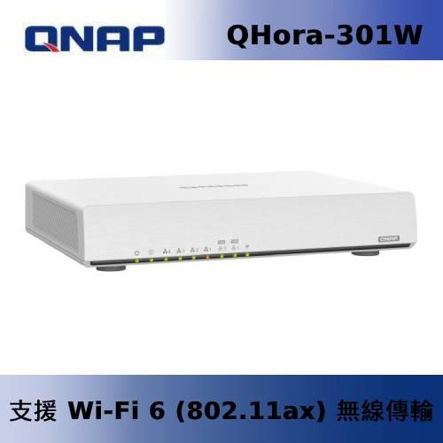 QNAP 威聯通 QHora-301W 新世代 Wi-Fi 6 雙10GbE SD-WAN 路由器